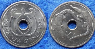 PNG 1 kina (Numismatic Coins & History/Flickr CC by NC-ND-2.0)