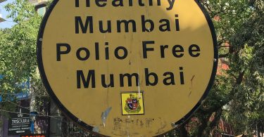 India has been polio-free since 2011 (Scott Edmunds/Flickr/CC BY 2.0)
