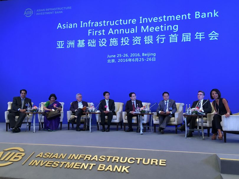 First annual meeting of the Asia Infrastructure Investment Bank in 2016 (UNIDO/Flickr/CC BY-ND 2.0)
